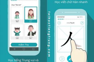 phan-mem-hoc-tieng-trung-ChineseSkill_thumb.jpg